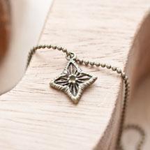 Breloque Étoile filigrane décorée Bronze vieilli x 8