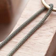 Chaîne Tressée 2.5mm Bronze vieilli x 1m
