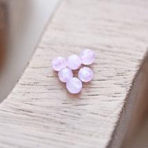 Perle en Quartz Ronde 4mm Facettes Rose x 20